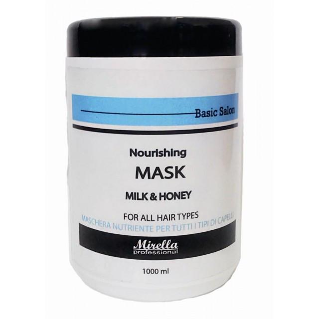 Поживна маска для волосся з молоком і медом 1000 мл, Mirella Professional