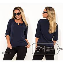 Жіноча блуза до довгого рукава з софту