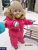 Комбинезон детский Однотонный теплый плащевка на синтепоне 200 и флис малина,темно-синий,коричневый 80-104, фото 4