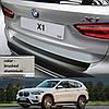 BMW X1 F48 X1 2015+ пластиковая накладка заднего бампера