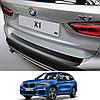 BMW X1 F48 'M' Sport 2015+ пластиковая накладка заднего бампера