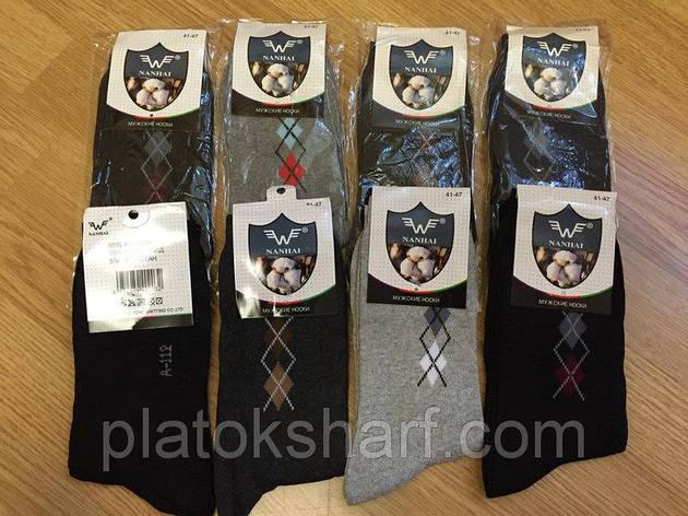 Хлопковые носки для мужчин  , фото 2