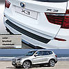 BMW X3 F25 2010-2014 пластиковая накладка заднего бампера