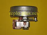 Вентилятор 8707204038 Junkers Euroline ZW23-1AE, Ceraclass ZW24-2DHAE, Celsius, Bosch Gaz 3000 W, Therm 4000 S, фото 6