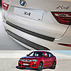 BMW F26 X4 2014+ пластиковая накладка заднего бампера