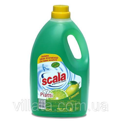 Средство для мытья посуды Лимон Scala 4L