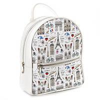 Рюкзак школьный подростковый белый Париж, Франция, белый фон