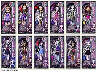 "Кукла ""Monster High"" 1001-60/51/52/67/53"