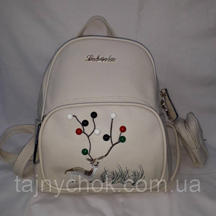 Средний бежевый женский рюкзак