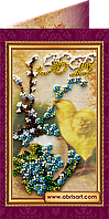 """Набор для вышивки бисером """"Пасхальная открытка-1″ AO-001"""