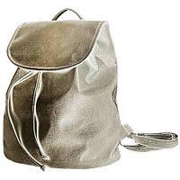 Рюкзак стильный женский кожзам с крышкой золотой  MMX1_ZZZ