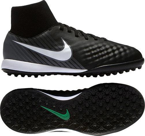Шиповки Nike JR MagistaX Onda II DF TF 917782-002 (оригинал)