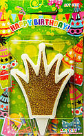 """Свеча """"корона"""" золото для украшения торта"""