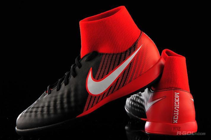 Сороконожки Nike JR MagistaX Onda II DF TF 917782-061 (оригинал)