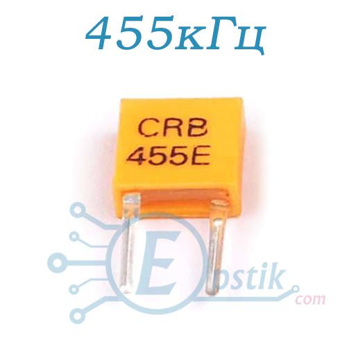 CRB455E, керамічний фільтр 455кГц