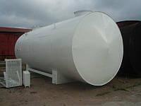 Резервуары для хранения ГСМ (бензин, керосин,солярка)  5- 75 м/куб.