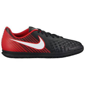 Футзалки Nike JR MagistaX Ola II IC 844423-061 (оригинал)