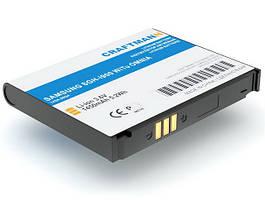 Аккумуляторы батареи (АКБ)
