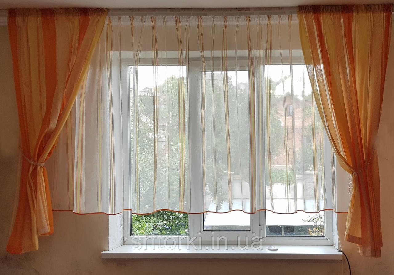 Комплект  штор и тюль  Оранжевая  полоска до подоконника