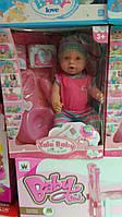 Кукла Пупс Baby Born BB 8001-6 в подарок Ходунки для пупса