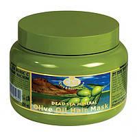 C&B Маска для волос с оливковым маслом, 250 мл