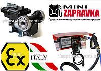 Насос для перекачки БЕНЗИНА EX50 AC ATEX, PIUSI (Италия)