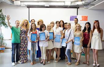 Первый Международный конгресс по подологии и эстетике тела