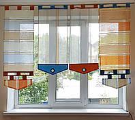 Панельные Занавески Полоски оранжевые и голубые, фото 1