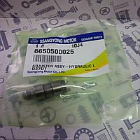 Гидрокомпенсатор 2.0; 2.7 SsangYong  Rexton, Kyron , Actyon 6650500025, фото 1