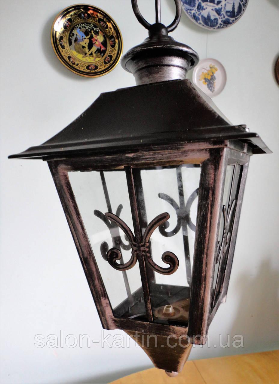 Подвесной уличный светильник (винтаж, Германия)