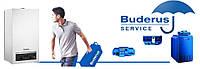 Ремонт и обслуживание оборудования  Buderus