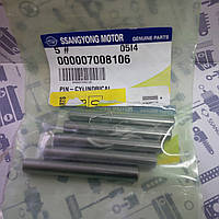 Шплинт натяжителя цепи 2.0; 2.7 SsangYong  Rexton, Kyron , Actyon 000007008106, 000007008103