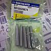 Шплинт натяжителя цепи 2.0; 2.7 SsangYong  Rexton, Kyron , Actyon 6010520674