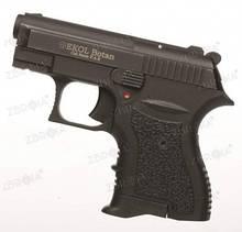 Стартовий пістолет Ekol Ботан (чорний)