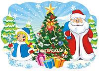 Декорация новогодняя Дед Мороз и Снегурочка