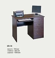 Недорогой компьютерный стол Спика СП-1К