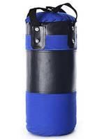 Боксерская груша MS 0621-B 10 кг Синий (intMS 0621-B-1)