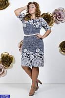 Платья женские р-р 48-56 в Украине. Сравнить цены, купить ... 4fb172b35ca