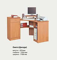 Стол компьютерный недорого Омега