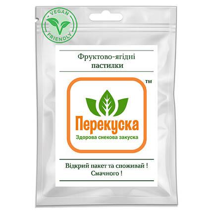 Фруктово-ягодные пастилки, Перекуска ТМ, фото 2