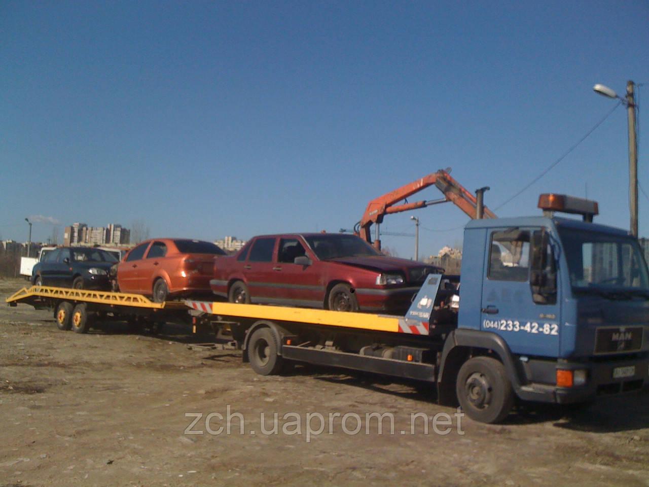 Перевозка автомобилей с прицепом