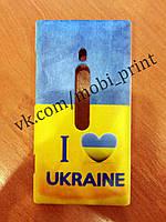 Чехол для Nokia Lumia 800 (Я люблю Украину)