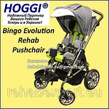 HOGGI BINGO Evolution XL Size 2 Stroller - Коляска инвалидная для детей с ДЦП