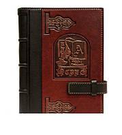 Кожаный Ежедневник формата А5 в кожаной обложке