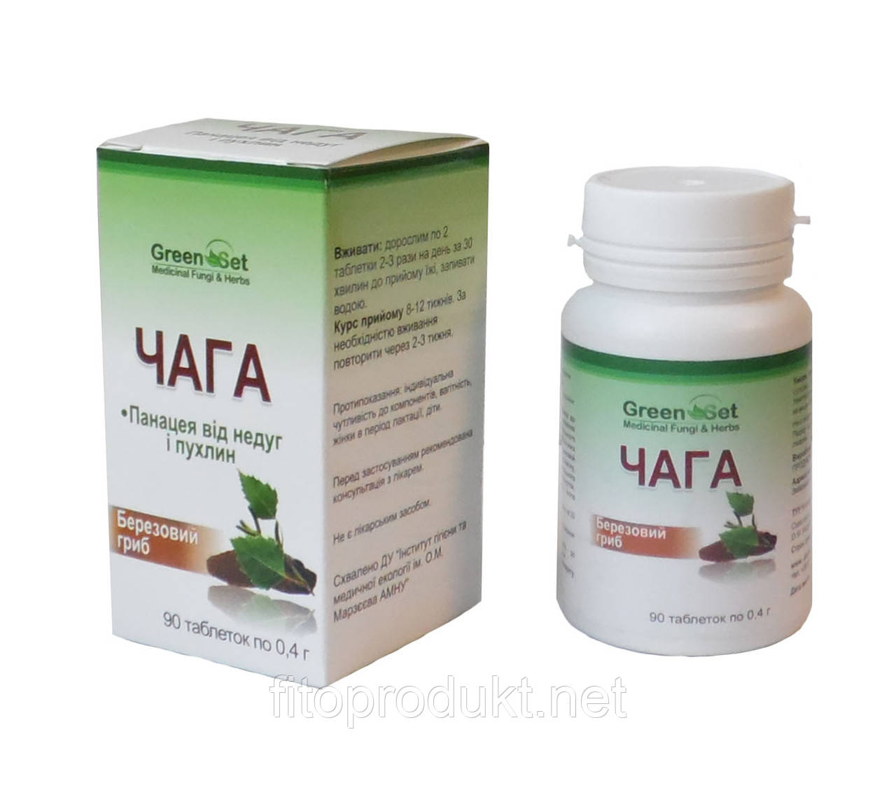 БАД Чага - березовый гриб для профилактики онкозаболеваний 90 таблеток