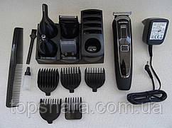 Триммер набор Gemei GM-801 5в1, машинка для стрижки волос