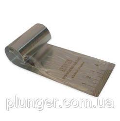 Шпатель кондитерський металевий маленький 5 см