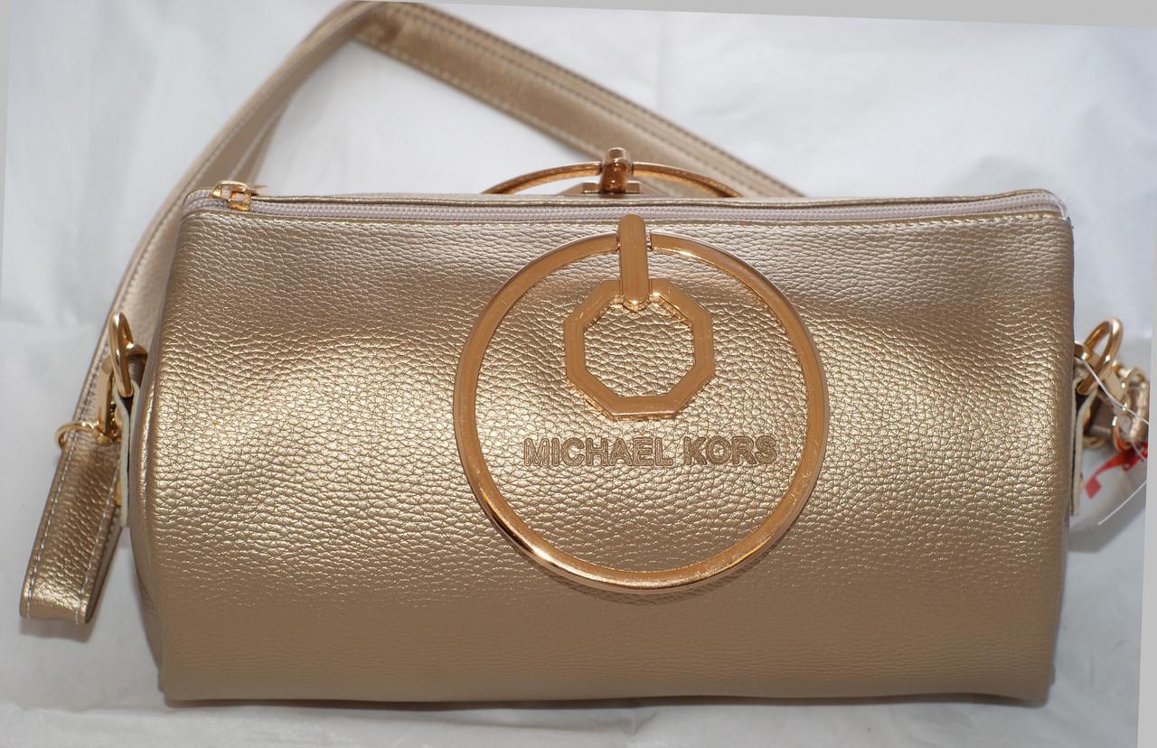 Женская Мини Сумка Michael Kors (Майкл Корс), Золотистая — в ... 1fccad138ef