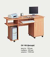 Стол письменно компьютерный Офис СК-140