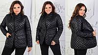 """Женская куртка больших размеров """" SUPER LACQUER """" Dress Code"""
